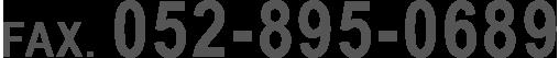FAX.052-895-0689